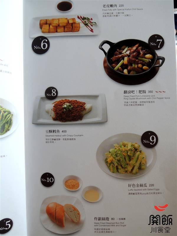開飯川食堂 018.jpg