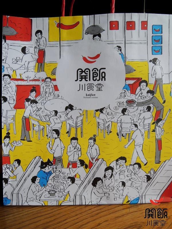 開飯川食堂 072.jpg