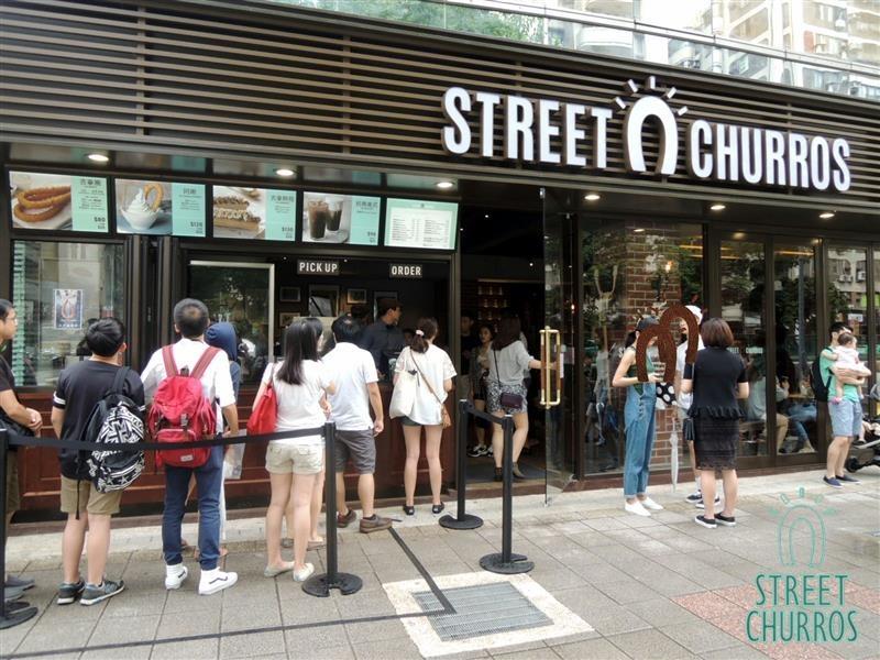 Street Churros  吉拿棒 001.jpg