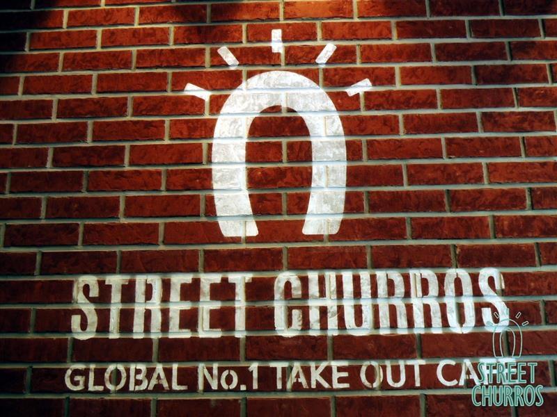 Street Churros  吉拿棒 030.jpg