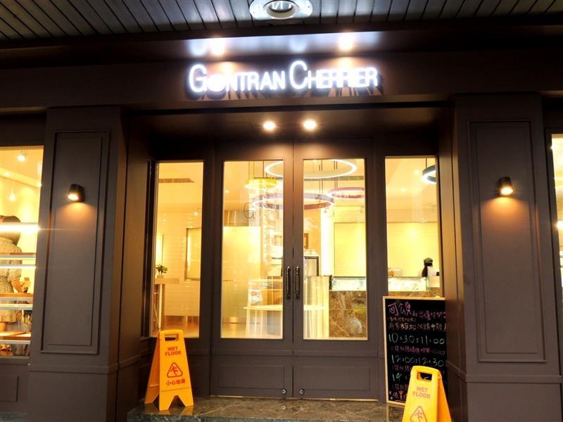 Gontran Cherrier Bakery 001.jpg