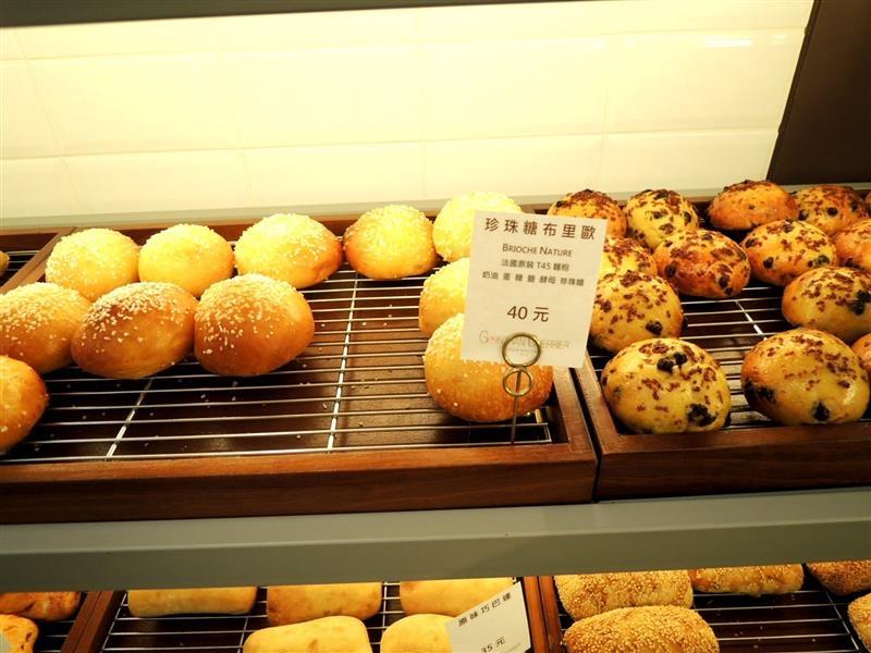 Gontran Cherrier Bakery 012.jpg