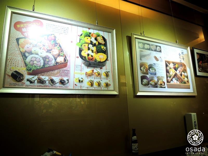 長田和食 064.jpg