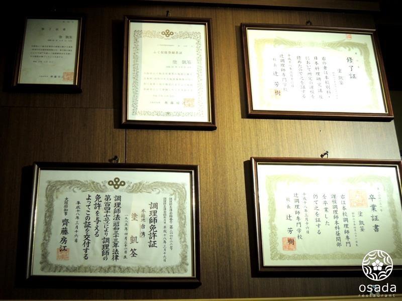 長田和食 084.jpg