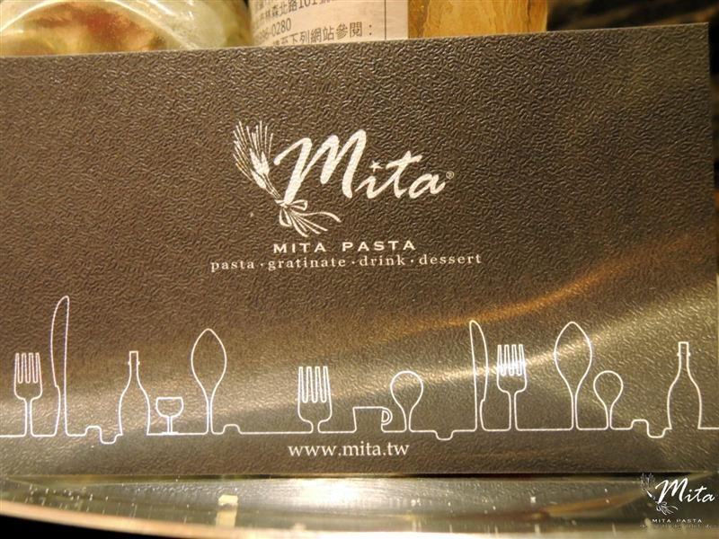 MITA 米塔 064.jpg