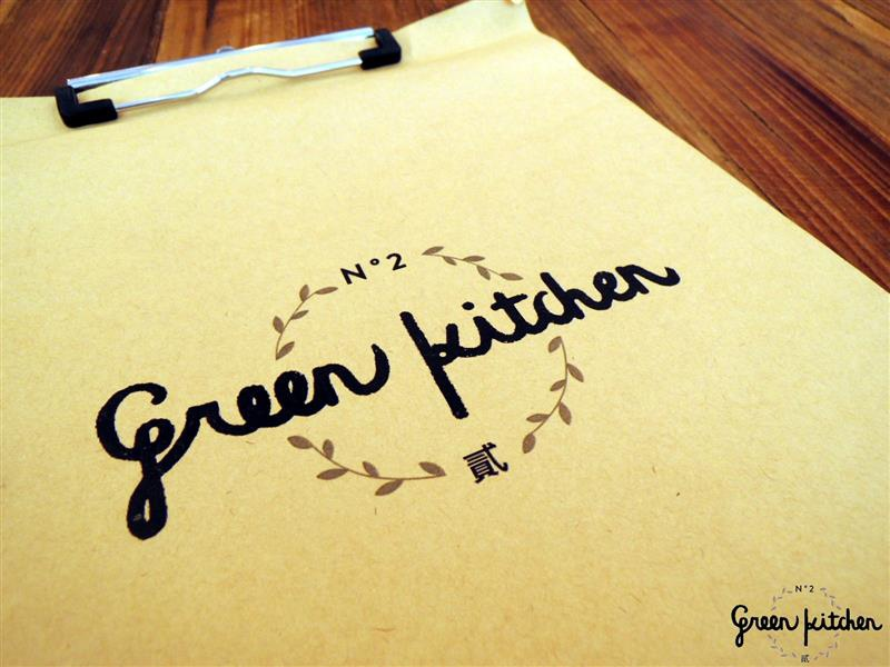 Green Kitchen 貳 014.jpg