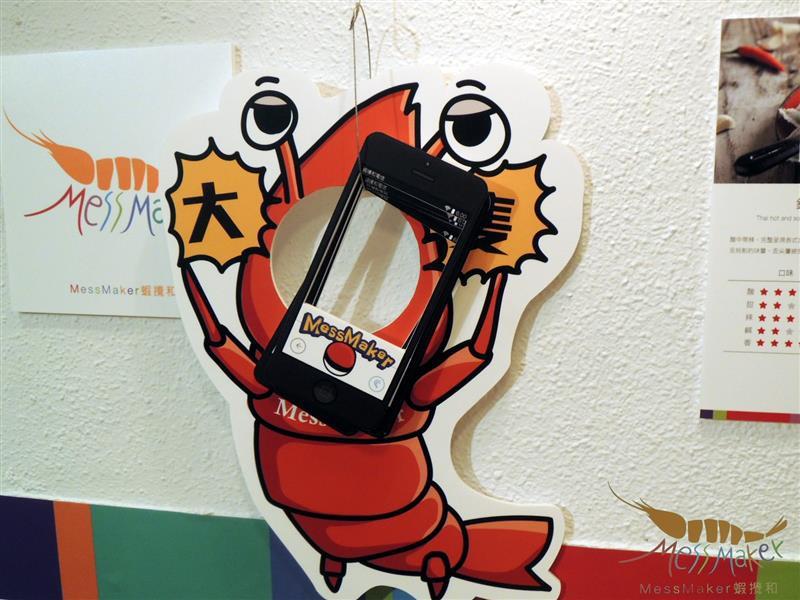 蝦攪和018.jpg