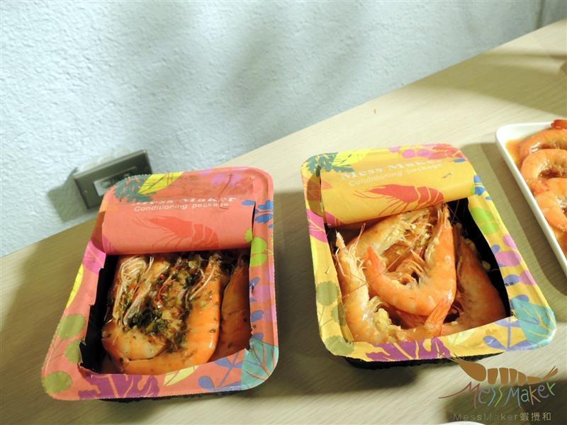 蝦攪和036.jpg