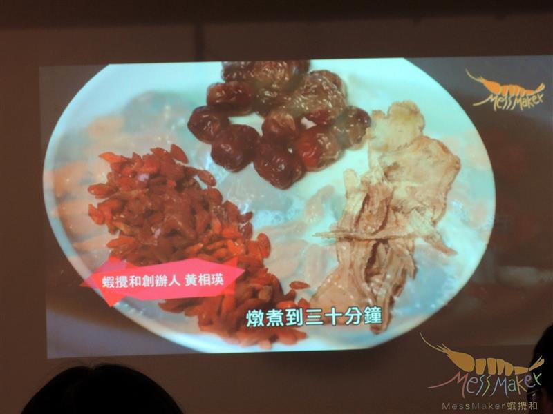 蝦攪和047.jpg