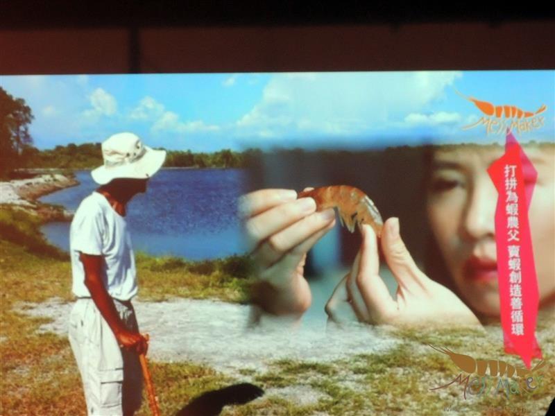 蝦攪和052.jpg