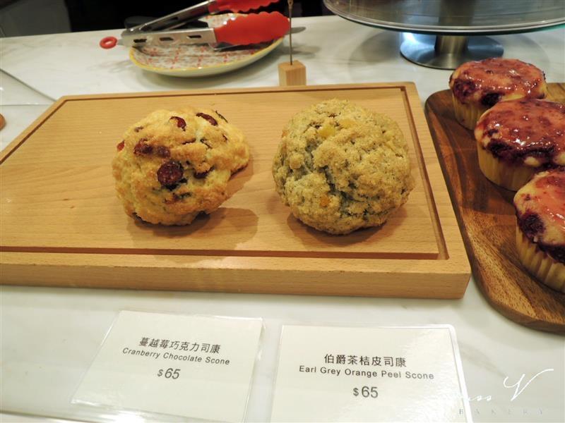 Miss V Bakery 011.jpg
