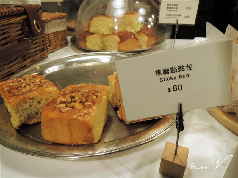 Miss V Bakery 012.jpg