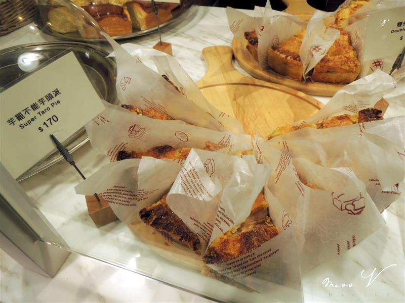 Miss V Bakery 014.jpg