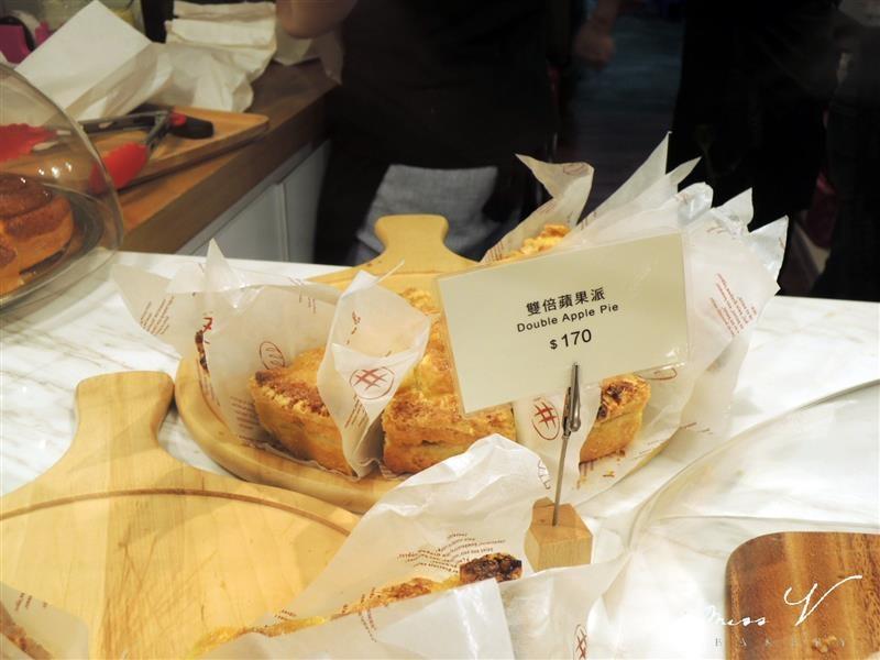 Miss V Bakery 015.jpg