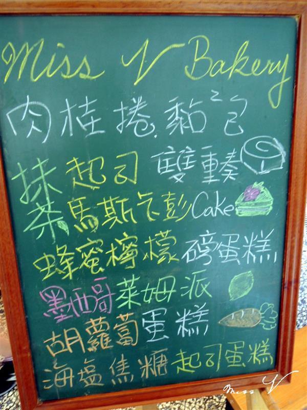 Miss V Bakery 034.jpg