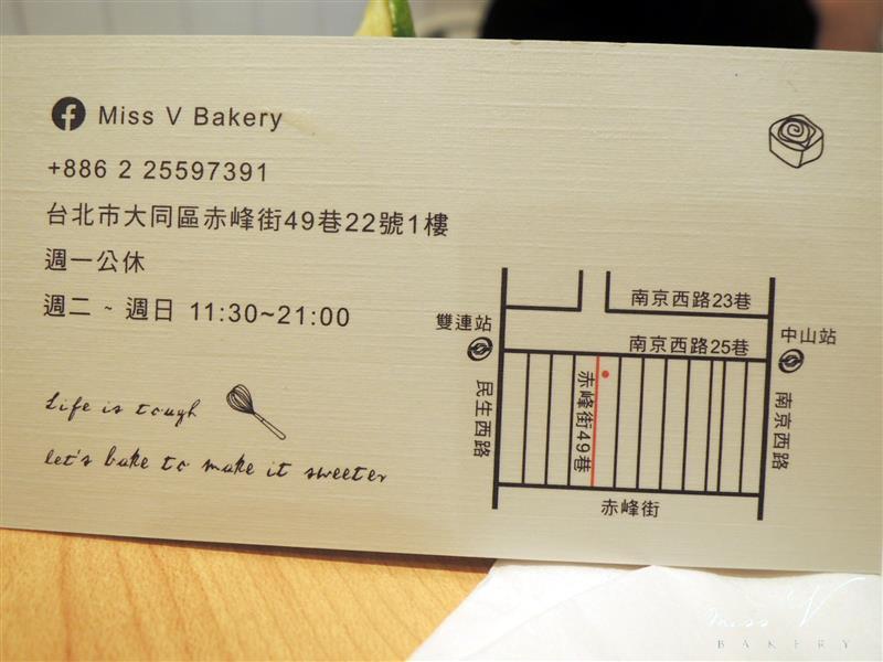 Miss V Bakery 047.jpg