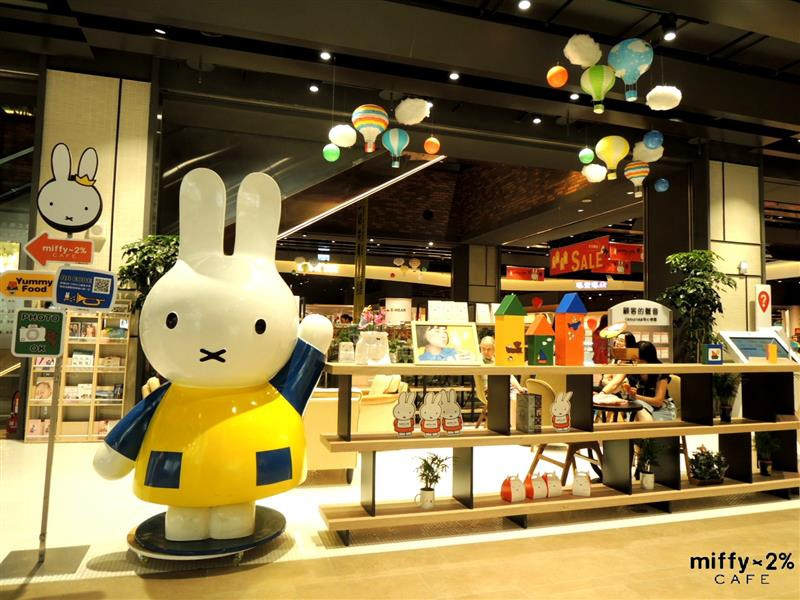 miffy cafe 002.jpg