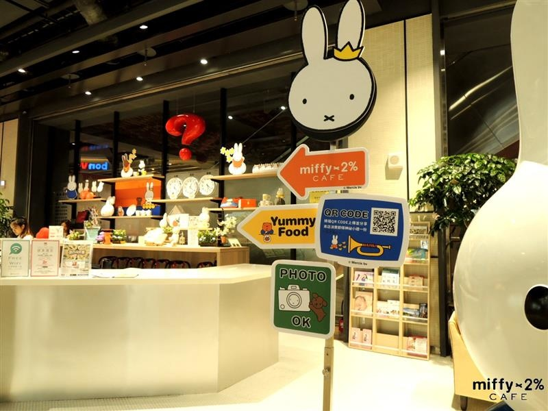 miffy cafe 003.jpg