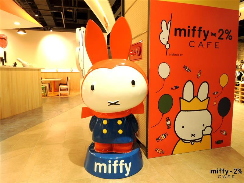 miffy cafe 007.jpg