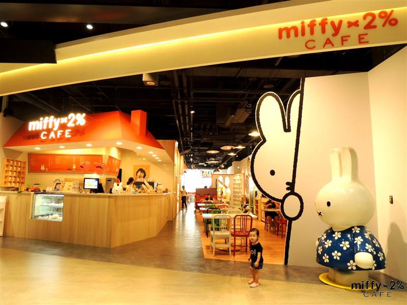 miffy cafe 009.jpg