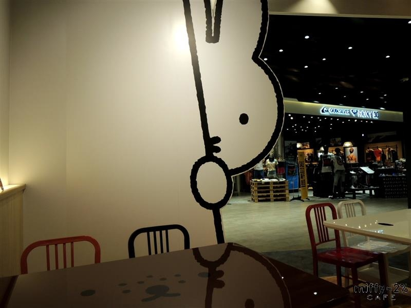 miffy cafe 017.jpg