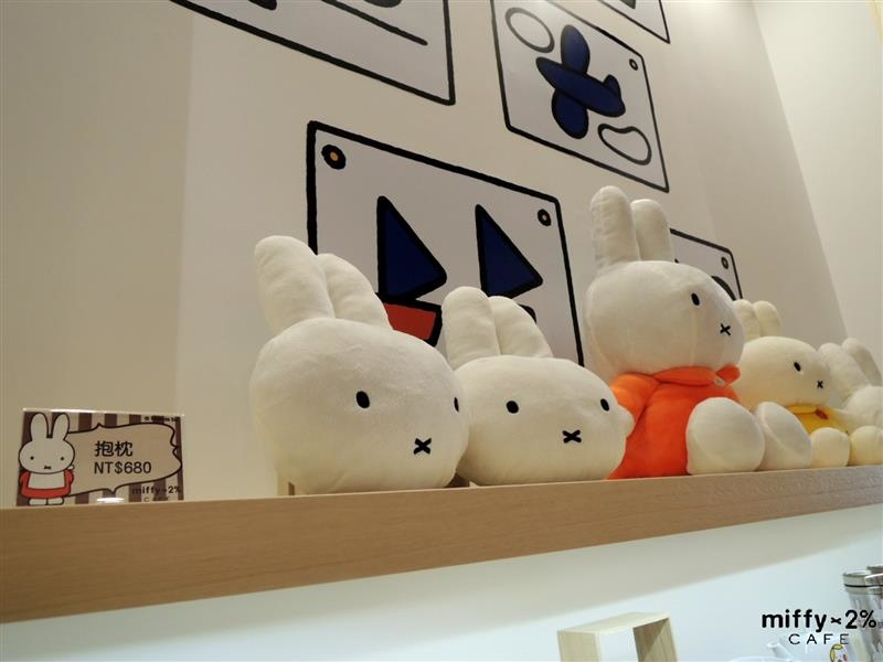 miffy cafe 021.jpg