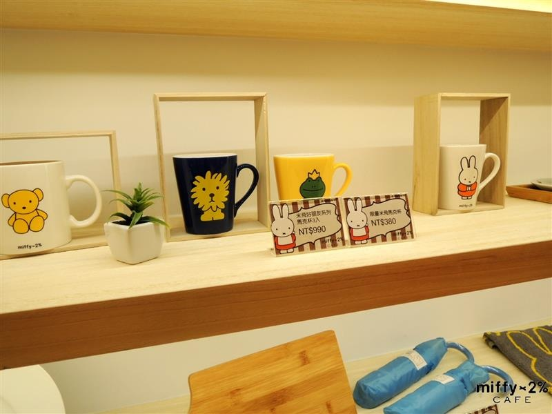 miffy cafe 022.jpg