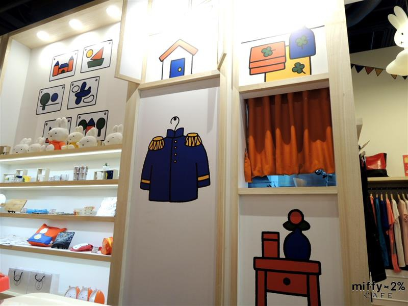 miffy cafe 025.jpg