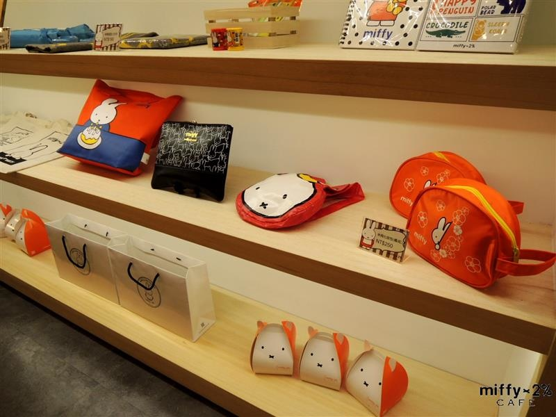miffy cafe 024.jpg