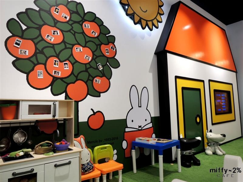 miffy cafe 026.jpg