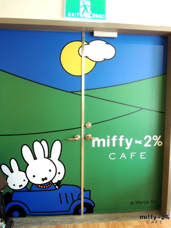 miffy cafe 031.jpg