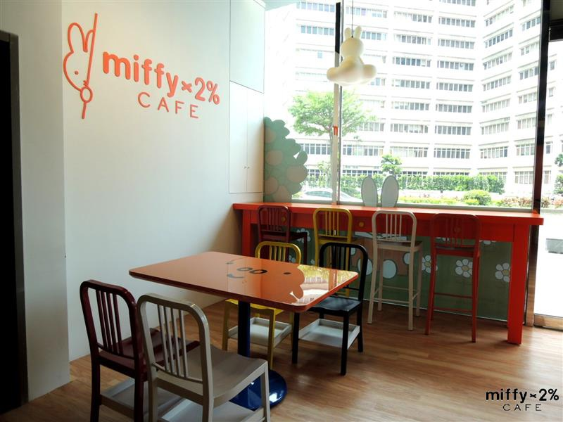 miffy cafe 030.jpg
