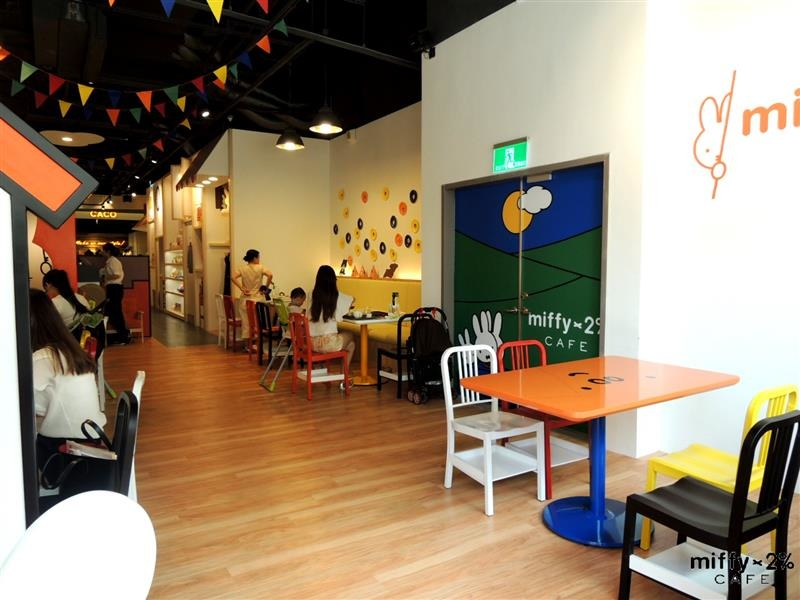 miffy cafe 033.jpg