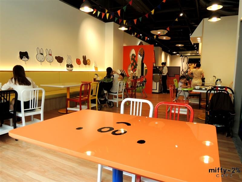 miffy cafe 035.jpg