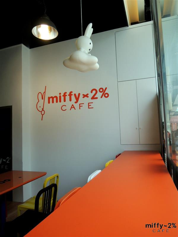 miffy cafe 034.jpg
