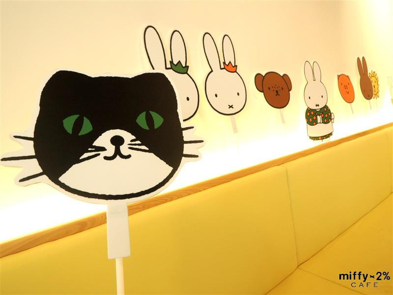miffy cafe 036.jpg