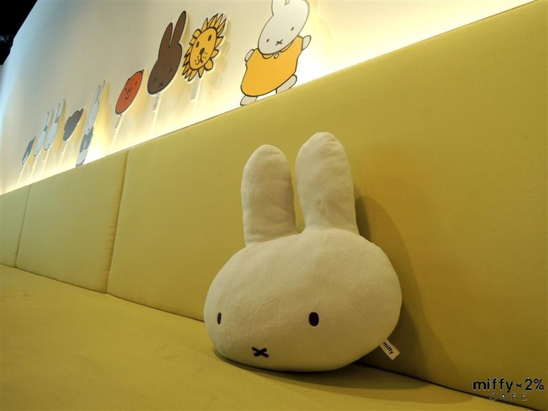 miffy cafe 037.jpg