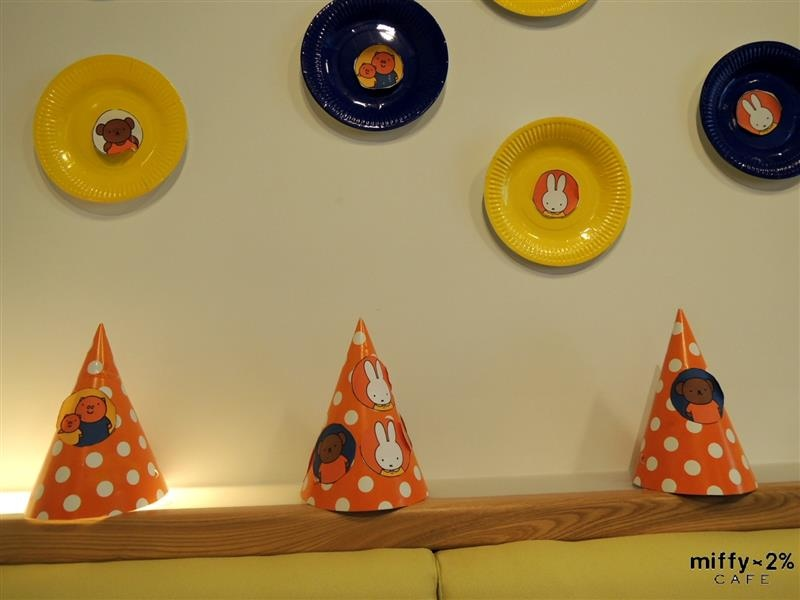 miffy cafe 041.jpg