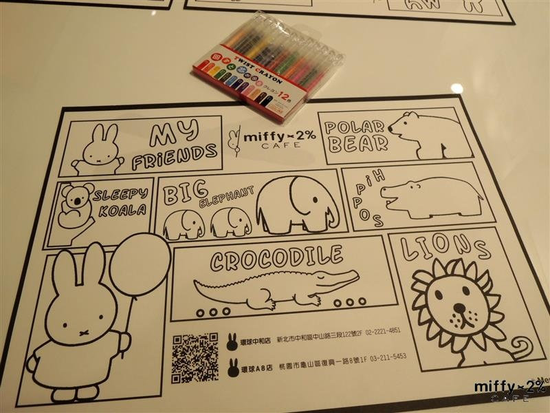 miffy cafe 042.jpg