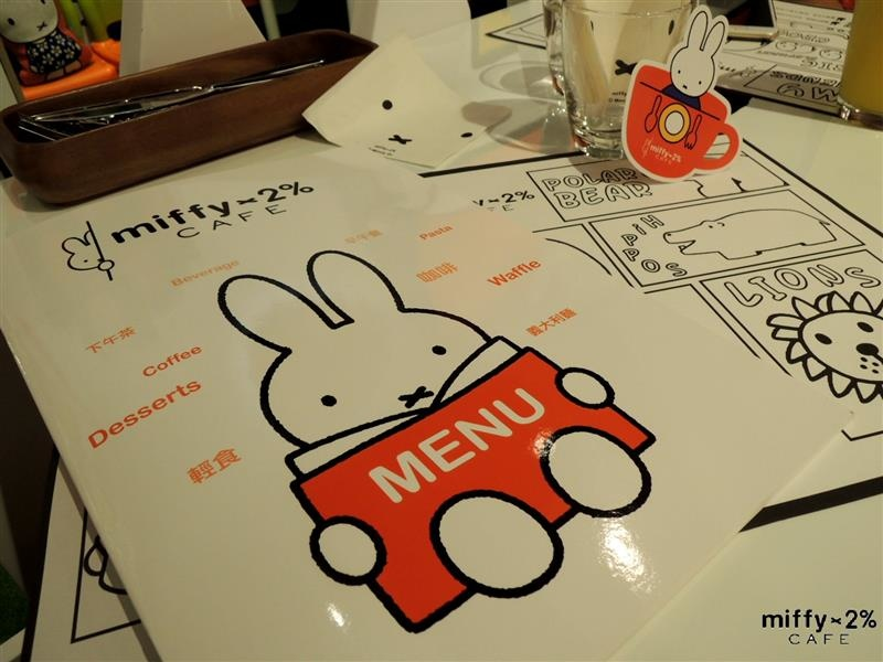 miffy cafe 055.jpg