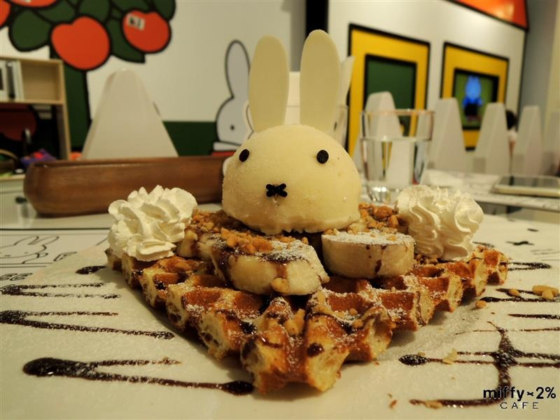 miffy cafe 061.jpg