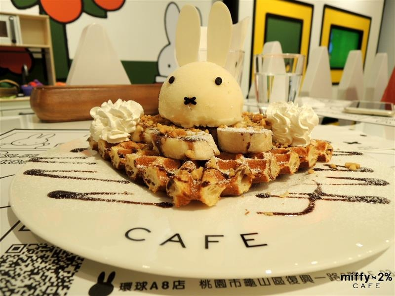 miffy cafe 060.jpg