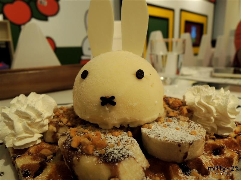 miffy cafe 064.jpg