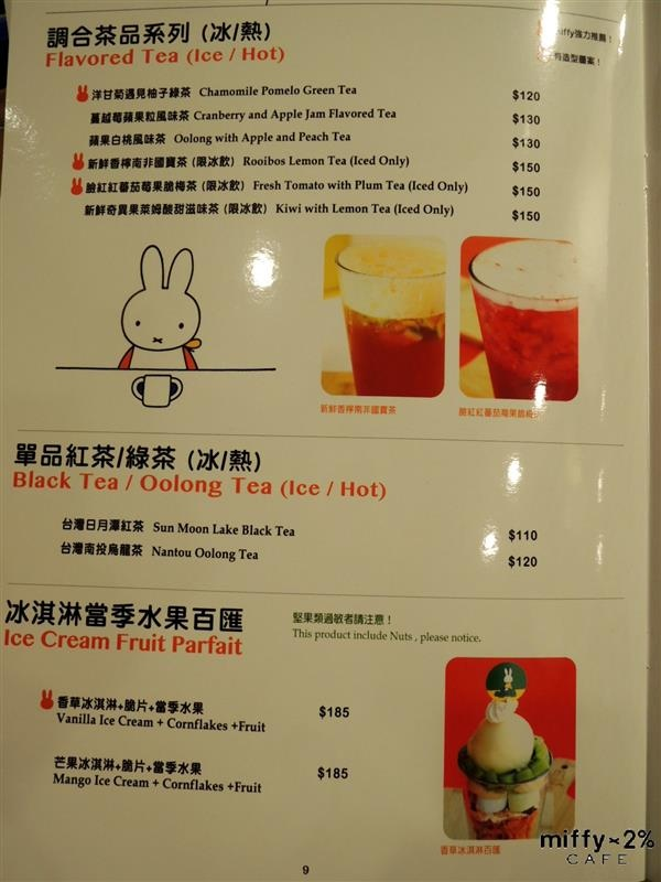 miffy cafe 070.jpg