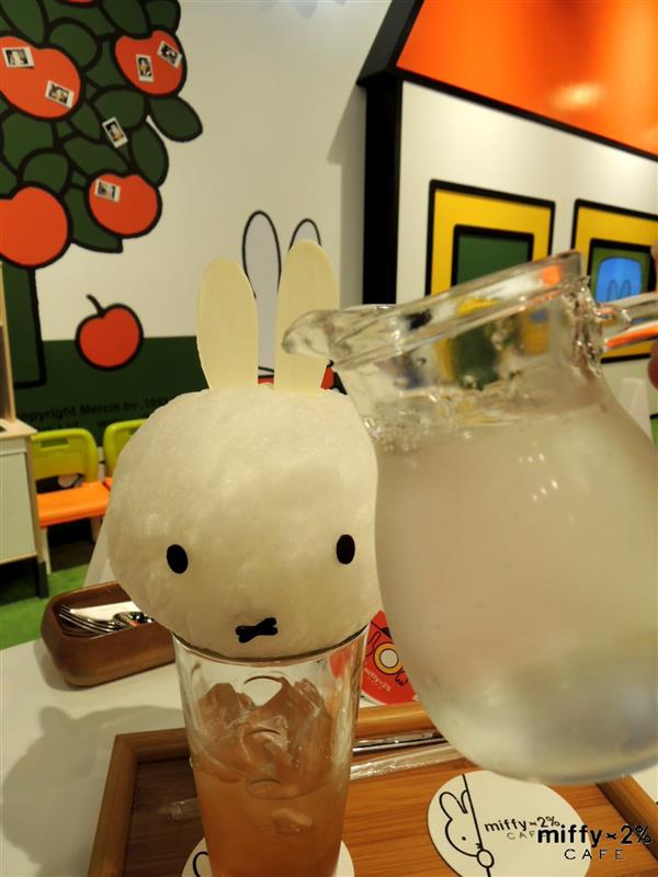 miffy cafe 079.jpg