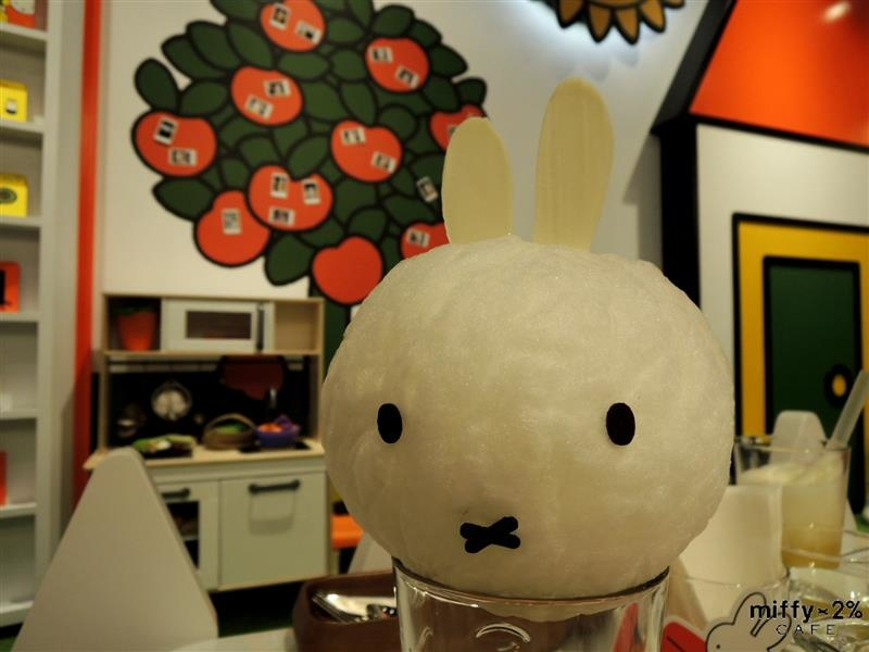 miffy cafe 077.jpg