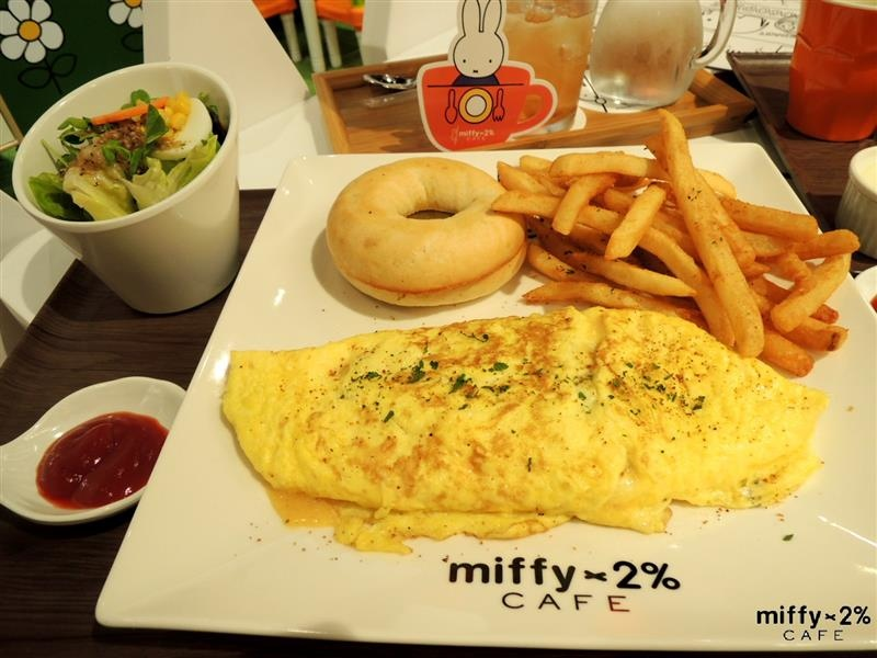 miffy cafe 081.jpg
