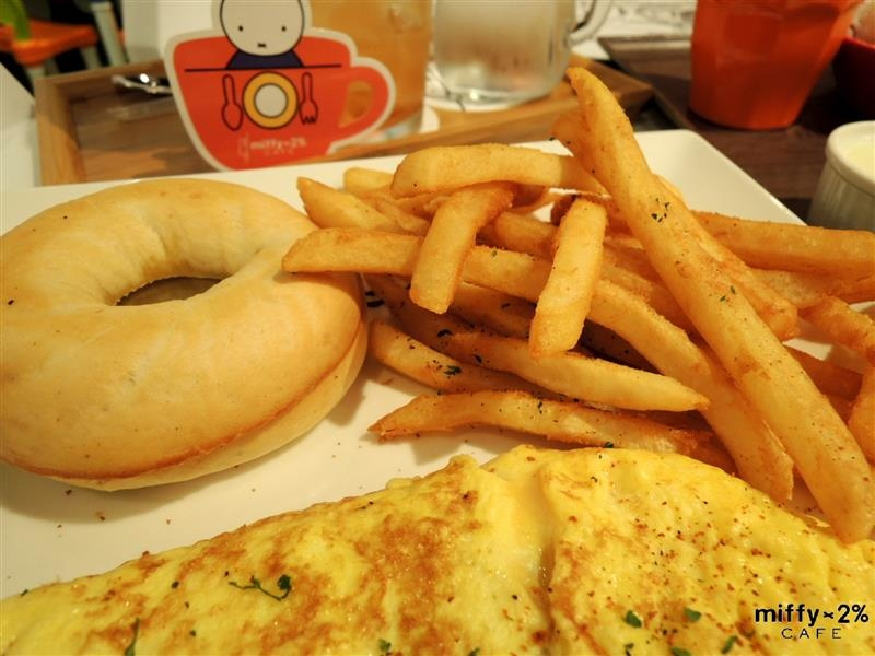 miffy cafe 083.jpg