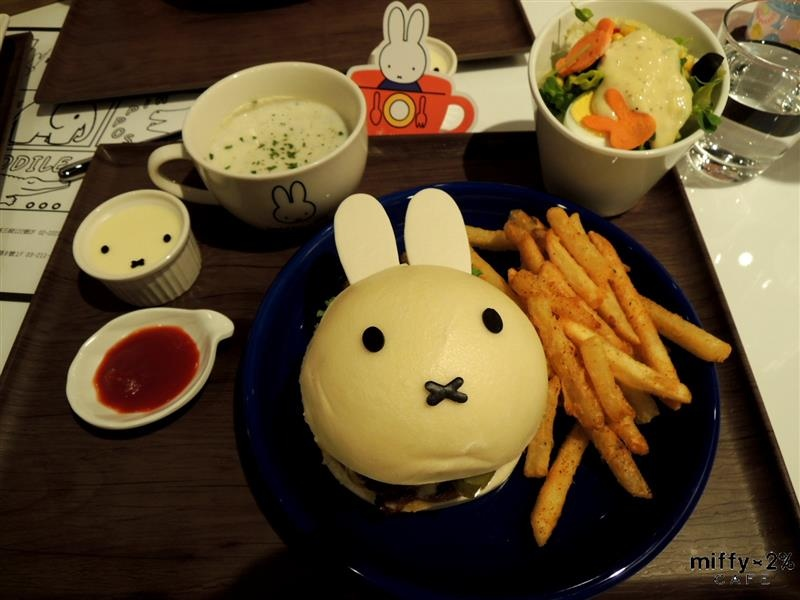 miffy cafe 091.jpg