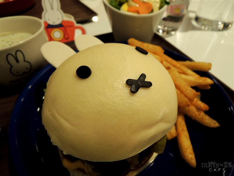 miffy cafe 092.jpg